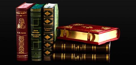 книги ручной работы