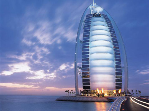 Арабских Эмиратов