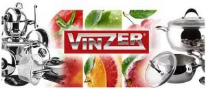 Швейцарская посуда Vinzer - украшение любой кухни