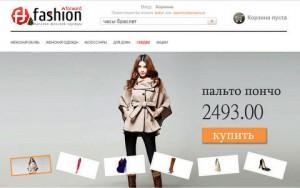 Интернет-магазин женской одежды Fashion Forward